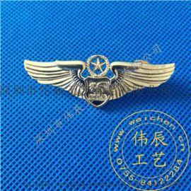 翅膀徽章定制,广东logo翅膀胸章定制,臂章定制