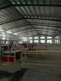 西安竹纤维集成墙板厂家