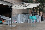 铁架香蕉伞、铁架庭院伞、遮阳伞