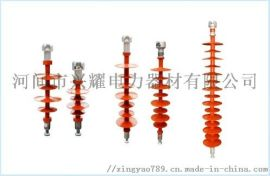 矽膠複合絕緣子FXBW-35/70規格型號參數