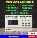 可控矽調光模組LED調光驅動器ASF.DM.ZT4