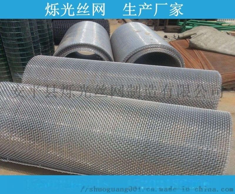 養殖軋花網 鍍鋅鐵絲網 編織鋼絲網廠家