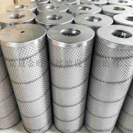 厂家批发油雾滤芯 液压油过滤器 高效液压滤芯 烧结不锈钢滤芯