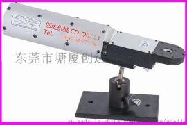 四点压接机 气动压线钳 纯气动压线机 冷压端子压接 进口气动钳子