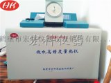 砖厂煤炭热值化验仪器、热电厂煤炭热值化验设备