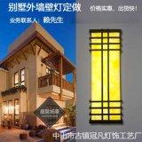 冠凡酒店會所外牆壁燈仿雲石戶外壁燈效果