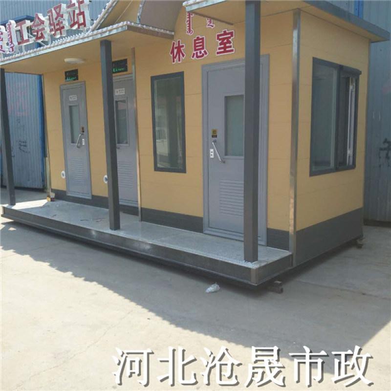 厂家热销:北京移动厕所环保卫生间生态厕所