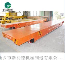 卷材搬运车厂家定制地轨平板车铸钢轮
