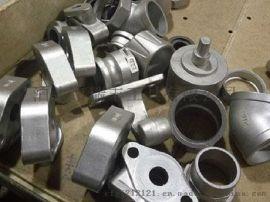 铸铜件 铸铝件 铜铸件 铝铸件 304不锈钢铸件