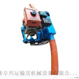 软管式粉料输送机 锯末双管装车提升机