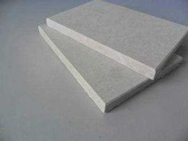 新疆供应 纤维增强硅酸钙板和水泥压力板 优质现货