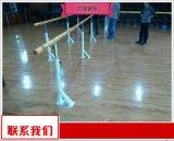 南阳市奥博舞蹈把杆现货 移动式舞蹈把杆订做