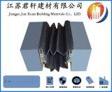 铝合金变形缝装置厂家