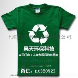 浦东机房设备回收,浦东单位处理服务器回收报价