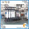 科源機械CL系列礦泉水處理設備