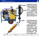大型劈裂机取代爆破开采液压劈裂机