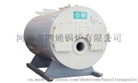燃气锅炉 全自动燃气燃油热水锅炉