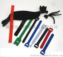定制粘扣捆绑带魔术贴扎带