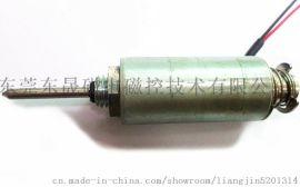 东晟直销自动化用推拉电磁铁 拉式电磁铁