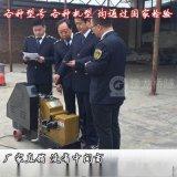 天津钢筋切断机全自动