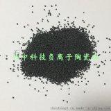 广东1-10mm电气石远红外球 白色远红外能量球厂 电气石水净化陶瓷粒