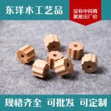 优质木制五金配件 木制齿轮 木制工艺品 礼品