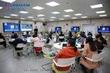大學智慧教室_智慧教室教學_智慧教室方案