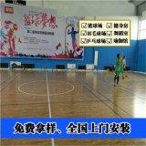 湖南篮球场木地板厂家施工包工包料多少钱一平米
