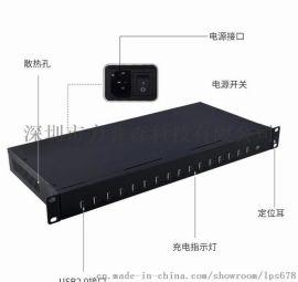 西普莱16口USB集线器1U标准机柜