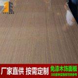 免漆uv塗裝飾面板,木板材,密度板,膠合板