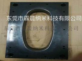 株洲不锈钢连续冲压件平板电脑拉伸外壳PVD陶瓷涂层