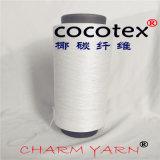 椰碳丝、椰碳纤维、cocotex、白色灰色现货供应