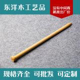 小木棍 家具圆木棒定制小木棍钉木棒圆头尖头木棍