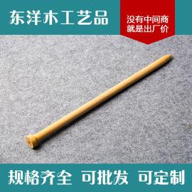 小木棍 家具圓木棒定制小木棍釘木棒圓頭尖頭木棍
