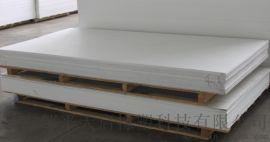 PVC板灰色白色板材蓝色硬板辽宁直销PVC建筑模板