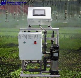 温室大棚-智能灌溉-水肥一体化云平台