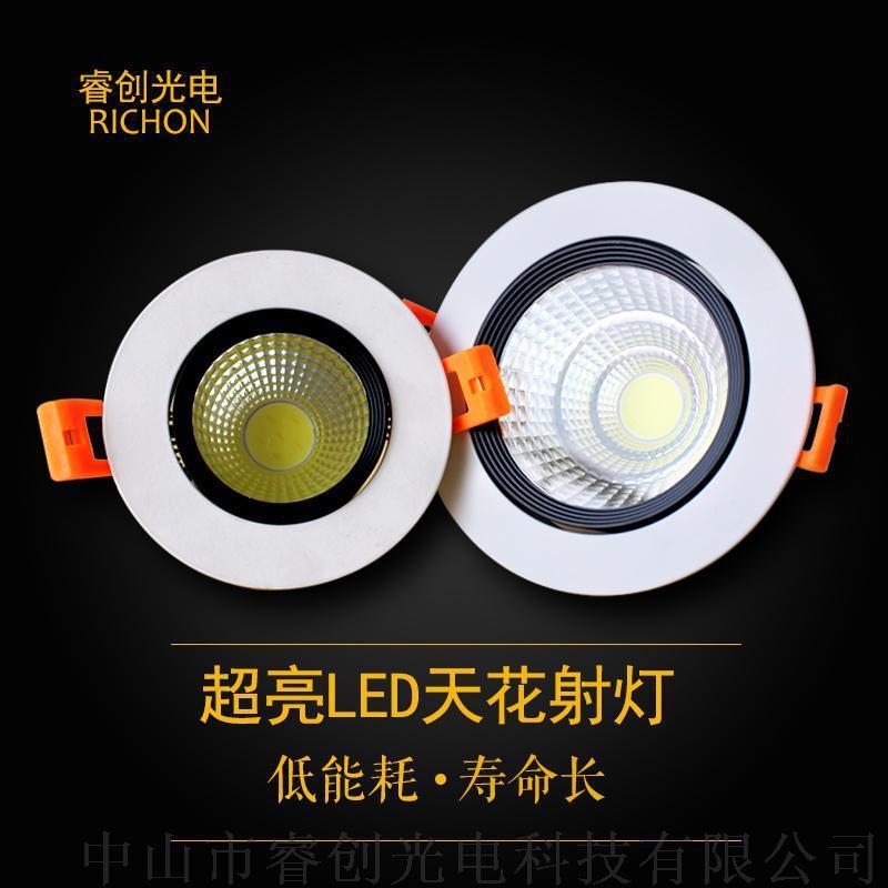 睿創光電小3W天花燈,開孔55天花燈