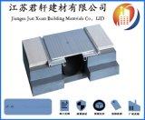 建筑铝合金成品变形缝装置