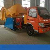 山東東營吊裝式液壓溼噴臺車 自動上料噴漿車