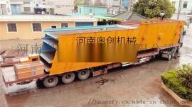煤直线振动筛 选矿直线筛 选煤厂专用振动筛生产厂家