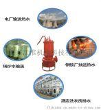 山東江淮機電抽沙泵優良的設備 可以相信