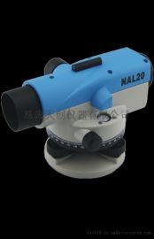 湖北武汉NAL10/NAL20自动安平水准仪