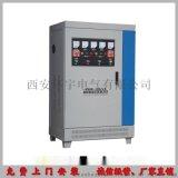 西安稳压器SBW-350KVA大功率交流稳压器