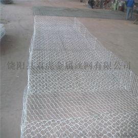 出口外贸gobin box网箱 高锌丝金属网箱