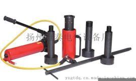 液力耦合器拆卸拉马 液压拉马