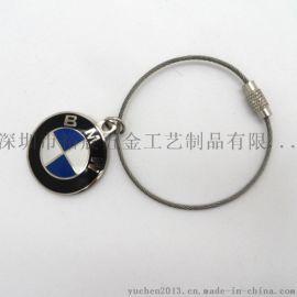 香港厂家直销汽车金属钥匙扣定制