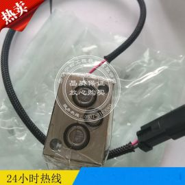 PC360-7液压泵电磁阀 大泵电磁阀