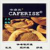 中空咖啡碳短纤维、咖啡碳丝、白色、灰色、舫柯生产