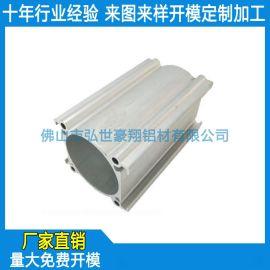 定制气缸铝型材 铝合金电动气缸外壳 电机箱气缸开模