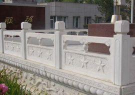 汉白玉护栏大理石栏杆